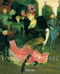 Toulouse-Lautrec.Тулуз Лотрек